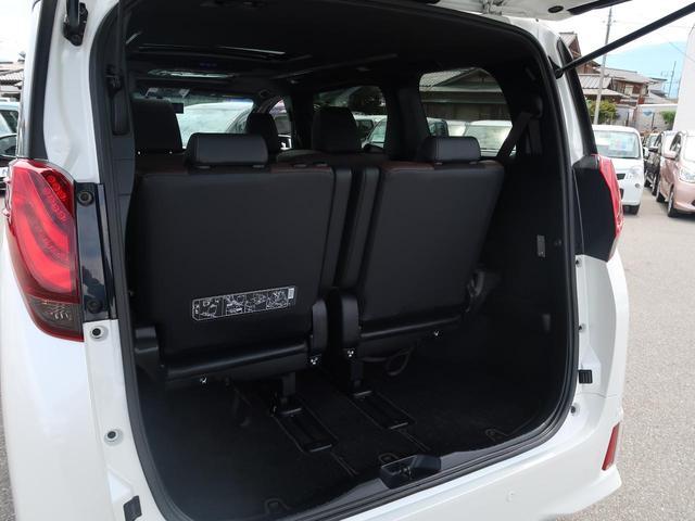2.5S Aパッケージ タイプブラック ムーンルーフ BIGX11型 12.8型天吊りモニター 禁煙車 バックカメラ フルセグ 両側パワスラ 電動リアゲート コーナーセンサー クルーズコントロール アイドリングストップ ETC LEDヘッド(44枚目)