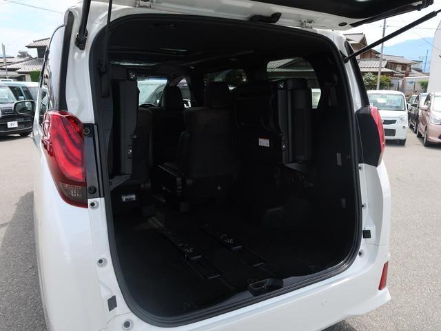 2.5S Aパッケージ タイプブラック ムーンルーフ BIGX11型 12.8型天吊りモニター 禁煙車 バックカメラ フルセグ 両側パワスラ 電動リアゲート コーナーセンサー クルーズコントロール アイドリングストップ ETC LEDヘッド(46枚目)
