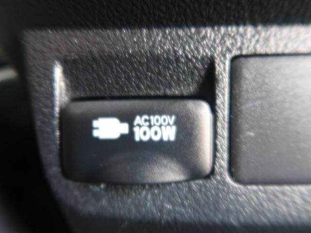 2.5S Aパッケージ タイプブラック ムーンルーフ BIGX11型 12.8型天吊りモニター 禁煙車 バックカメラ フルセグ 両側パワスラ 電動リアゲート コーナーセンサー クルーズコントロール アイドリングストップ ETC LEDヘッド(48枚目)