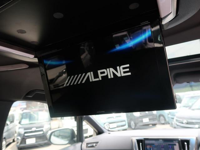 2.5S Aパッケージ タイプブラック ムーンルーフ BIGX11型 12.8型天吊りモニター 禁煙車 バックカメラ フルセグ 両側パワスラ 電動リアゲート コーナーセンサー クルーズコントロール アイドリングストップ ETC LEDヘッド(50枚目)