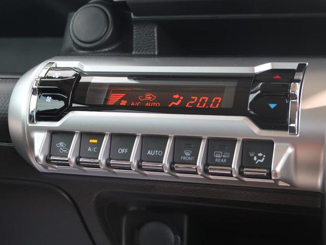 ハイブリッドMZ 衝突軽減装置 禁煙車 スマートキー LEDヘッド クリアランスソナー オートハイビーム 純正16AW アイドリングストップ シートヒーター レーンアシスト クルーズコントロール(6枚目)