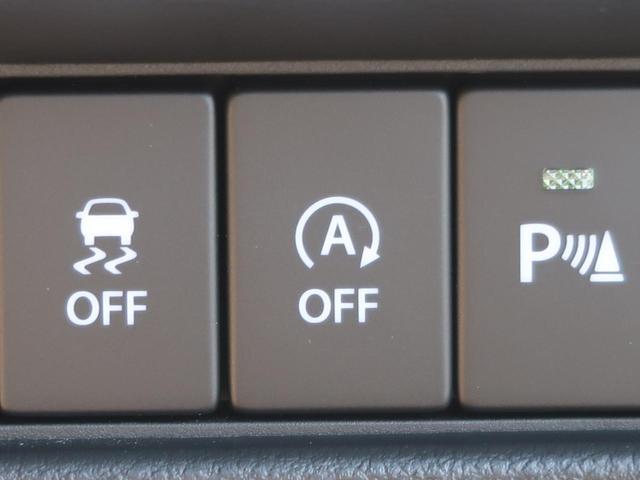 ハイブリッドMZ 衝突軽減装置 禁煙車 スマートキー LEDヘッド クリアランスソナー オートハイビーム 純正16AW アイドリングストップ シートヒーター レーンアシスト クルーズコントロール(8枚目)