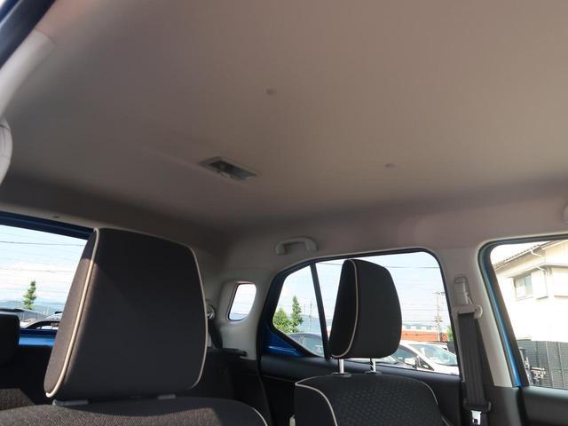 ハイブリッドMZ 衝突軽減装置 禁煙車 スマートキー LEDヘッド クリアランスソナー オートハイビーム 純正16AW アイドリングストップ シートヒーター レーンアシスト クルーズコントロール(12枚目)