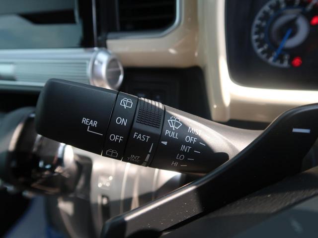 ハイブリッドMZ 衝突軽減装置 禁煙車 スマートキー LEDヘッド クリアランスソナー オートハイビーム 純正16AW アイドリングストップ シートヒーター レーンアシスト クルーズコントロール(19枚目)