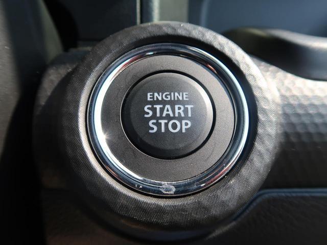 ハイブリッドMZ 衝突軽減装置 禁煙車 スマートキー LEDヘッド クリアランスソナー オートハイビーム 純正16AW アイドリングストップ シートヒーター レーンアシスト クルーズコントロール(31枚目)