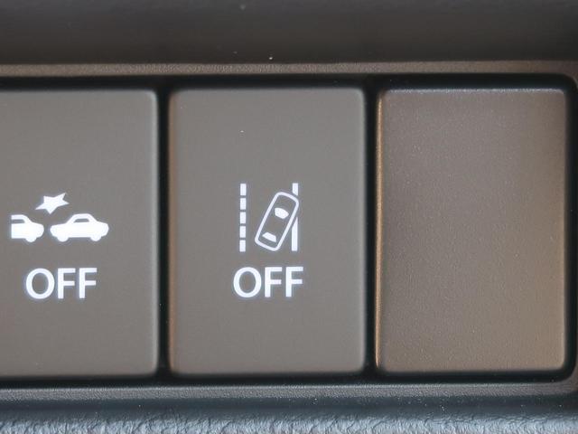 ハイブリッドMZ 衝突軽減装置 禁煙車 スマートキー LEDヘッド クリアランスソナー オートハイビーム 純正16AW アイドリングストップ シートヒーター レーンアシスト クルーズコントロール(32枚目)