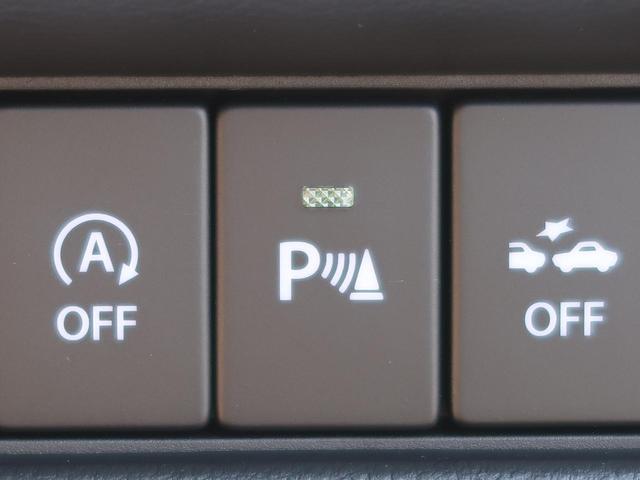 ハイブリッドMZ 衝突軽減装置 禁煙車 スマートキー LEDヘッド クリアランスソナー オートハイビーム 純正16AW アイドリングストップ シートヒーター レーンアシスト クルーズコントロール(33枚目)