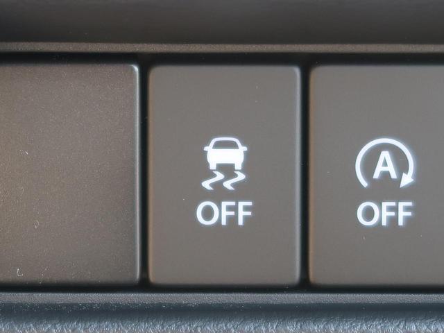 ハイブリッドMZ 衝突軽減装置 禁煙車 スマートキー LEDヘッド クリアランスソナー オートハイビーム 純正16AW アイドリングストップ シートヒーター レーンアシスト クルーズコントロール(34枚目)