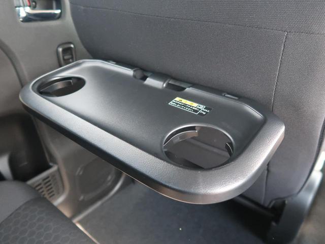ハイブリッドMZ 衝突軽減装置 禁煙車 スマートキー LEDヘッド クリアランスソナー オートハイビーム 純正16AW アイドリングストップ シートヒーター レーンアシスト クルーズコントロール(45枚目)