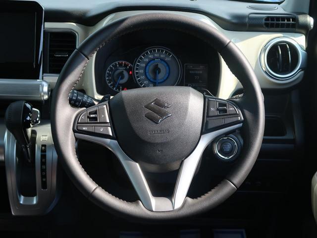 ハイブリッドMZ 衝突軽減装置 禁煙車 スマートキー LEDヘッド クリアランスソナー オートハイビーム 純正16AW アイドリングストップ シートヒーター レーンアシスト クルーズコントロール(47枚目)