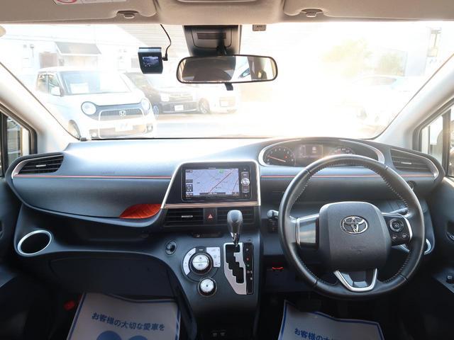 G SDナビ バックカメラ ETC 衝突軽減装置 パワースライドドア オートハイビーム オートライト オートエアコン 電動格納ミラー アイドリングストップ 記録簿 禁煙車(2枚目)