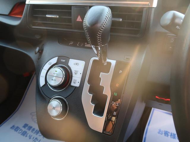 G SDナビ バックカメラ ETC 衝突軽減装置 パワースライドドア オートハイビーム オートライト オートエアコン 電動格納ミラー アイドリングストップ 記録簿 禁煙車(41枚目)
