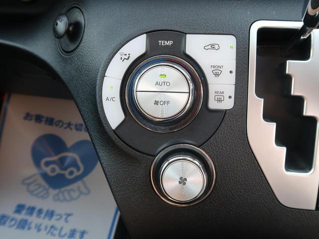 G SDナビ バックカメラ ETC 衝突軽減装置 パワースライドドア オートハイビーム オートライト オートエアコン 電動格納ミラー アイドリングストップ 記録簿 禁煙車(42枚目)