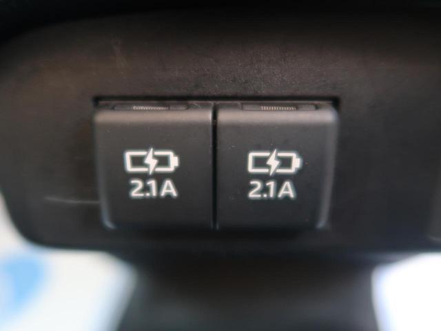 G SDナビ バックカメラ ETC 衝突軽減装置 パワースライドドア オートハイビーム オートライト オートエアコン 電動格納ミラー アイドリングストップ 記録簿 禁煙車(43枚目)