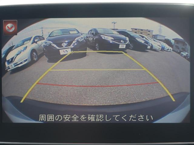 XD ツーリング マツダコネクトナビ バックカメラ ETC 衝突軽減装置 クリアランスソナー LEDヘッド 純正18インチAW 電動格納ミラー ドライブレコーダー 記録簿 禁煙車(4枚目)
