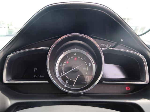 XD ツーリング マツダコネクトナビ バックカメラ ETC 衝突軽減装置 クリアランスソナー LEDヘッド 純正18インチAW 電動格納ミラー ドライブレコーダー 記録簿 禁煙車(29枚目)