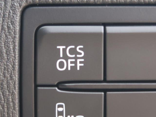 XD ツーリング マツダコネクトナビ バックカメラ ETC 衝突軽減装置 クリアランスソナー LEDヘッド 純正18インチAW 電動格納ミラー ドライブレコーダー 記録簿 禁煙車(36枚目)
