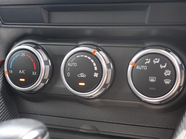 XD ツーリング マツダコネクトナビ バックカメラ ETC 衝突軽減装置 クリアランスソナー LEDヘッド 純正18インチAW 電動格納ミラー ドライブレコーダー 記録簿 禁煙車(40枚目)