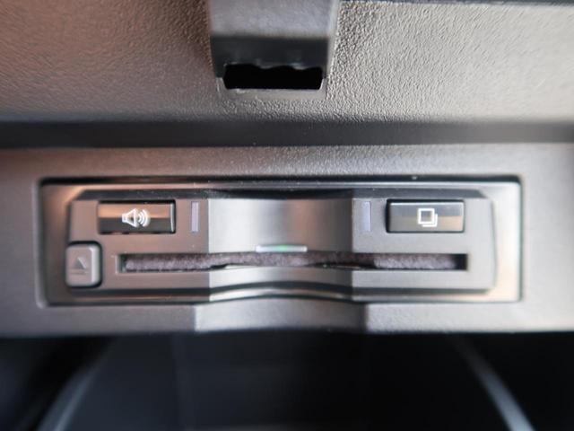 2.5S Cパッケージ BIGX11インチ 12.8インチ後席モニター バックカメラ ETC デジタルインナーミラー 3眼レンズ サンルーフ LEDヘッド 両側パワスラ 純正18インチAW(15枚目)