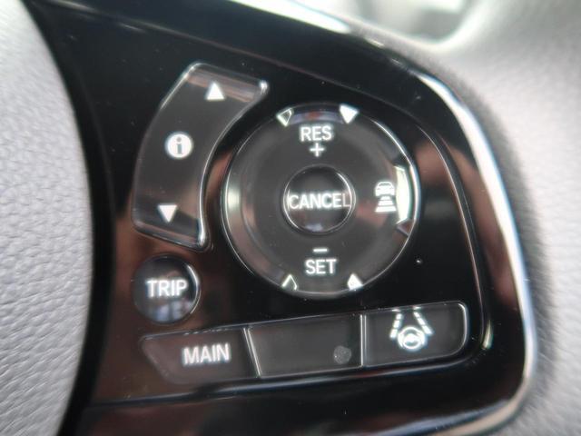 L 届出済未使用車 パワースライドドア LEDヘッド 純正14インチAW LEDフォグ 電動格納ミラー クルコン クリアランスソナー アイドリングストップ 記録簿 禁煙車(9枚目)