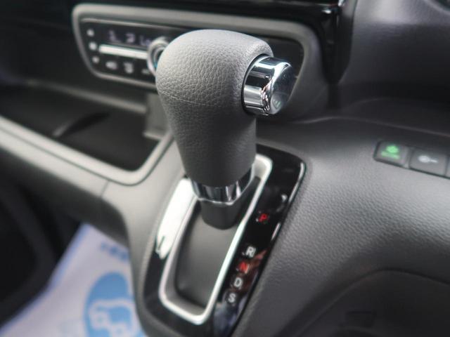 L 届出済未使用車 パワースライドドア LEDヘッド 純正14インチAW LEDフォグ 電動格納ミラー クルコン クリアランスソナー アイドリングストップ 記録簿 禁煙車(23枚目)