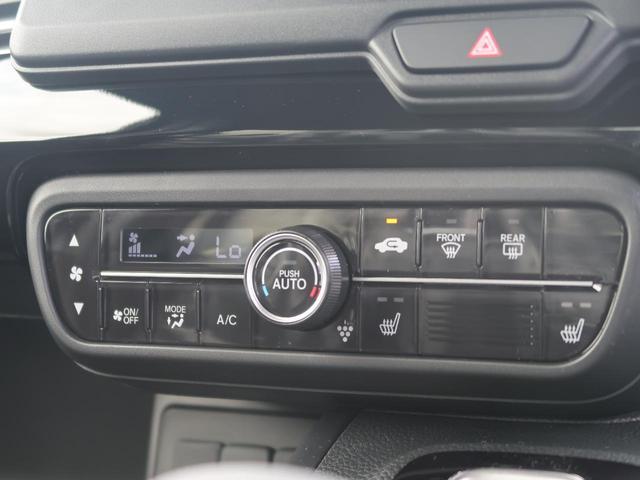 L 届出済未使用車 パワースライドドア LEDヘッド 純正14インチAW LEDフォグ 電動格納ミラー クルコン クリアランスソナー アイドリングストップ 記録簿 禁煙車(24枚目)