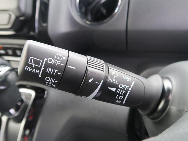 L 届出済未使用車 パワースライドドア LEDヘッド 純正14インチAW LEDフォグ 電動格納ミラー クルコン クリアランスソナー アイドリングストップ 記録簿 禁煙車(27枚目)