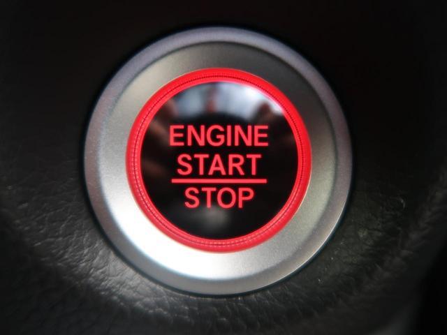 L 届出済未使用車 パワースライドドア LEDヘッド 純正14インチAW LEDフォグ 電動格納ミラー クルコン クリアランスソナー アイドリングストップ 記録簿 禁煙車(29枚目)