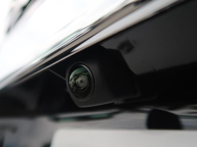 L 届出済未使用車 パワースライドドア LEDヘッド 純正14インチAW LEDフォグ 電動格納ミラー クルコン クリアランスソナー アイドリングストップ 記録簿 禁煙車(30枚目)