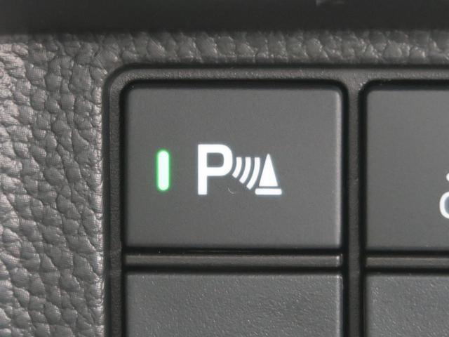 L 届出済未使用車 パワースライドドア LEDヘッド 純正14インチAW LEDフォグ 電動格納ミラー クルコン クリアランスソナー アイドリングストップ 記録簿 禁煙車(42枚目)