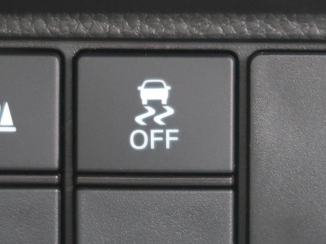 L 届出済未使用車 パワースライドドア LEDヘッド 純正14インチAW LEDフォグ 電動格納ミラー クルコン クリアランスソナー アイドリングストップ 記録簿 禁煙車(43枚目)