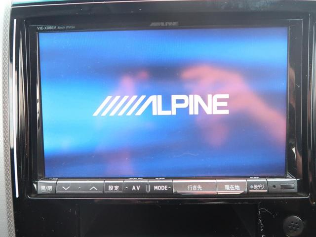 240S アルパイン8型ナビ バックカメラ ETC 両側パワスラ クリアランスソナー 純正18インチAW パワーシート HIDヘッド スマートキー 電動格納ミラー 記録簿 禁煙車(3枚目)