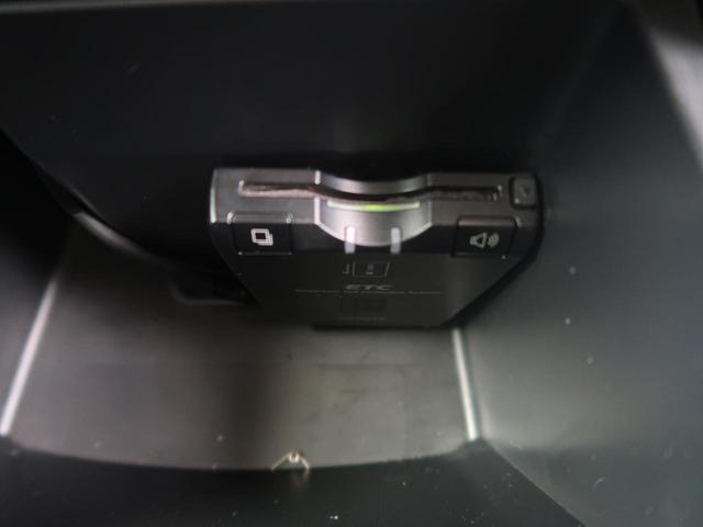 240S アルパイン8型ナビ バックカメラ ETC 両側パワスラ クリアランスソナー 純正18インチAW パワーシート HIDヘッド スマートキー 電動格納ミラー 記録簿 禁煙車(5枚目)