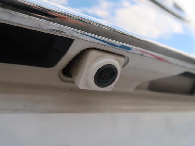 240S アルパイン8型ナビ バックカメラ ETC 両側パワスラ クリアランスソナー 純正18インチAW パワーシート HIDヘッド スマートキー 電動格納ミラー 記録簿 禁煙車(24枚目)