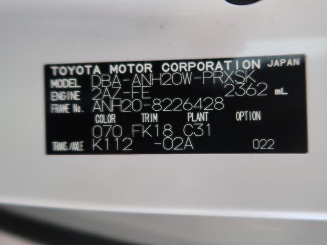 240S アルパイン8型ナビ バックカメラ ETC 両側パワスラ クリアランスソナー 純正18インチAW パワーシート HIDヘッド スマートキー 電動格納ミラー 記録簿 禁煙車(30枚目)