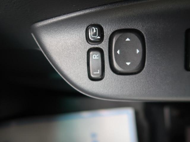 240S アルパイン8型ナビ バックカメラ ETC 両側パワスラ クリアランスソナー 純正18インチAW パワーシート HIDヘッド スマートキー 電動格納ミラー 記録簿 禁煙車(32枚目)