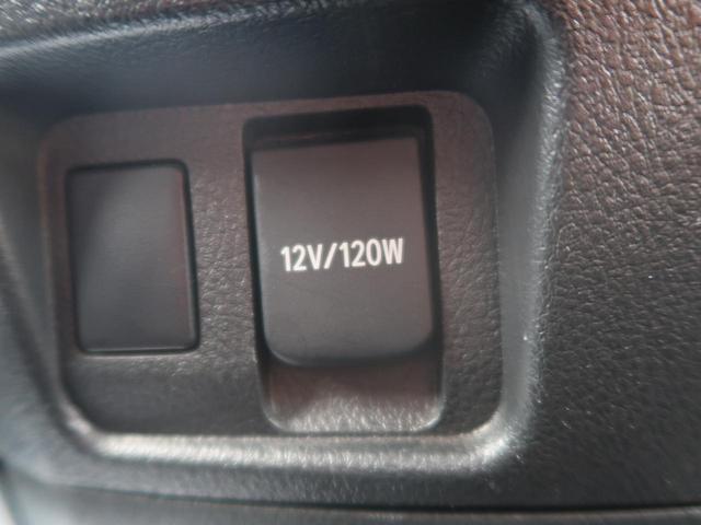 240S アルパイン8型ナビ バックカメラ ETC 両側パワスラ クリアランスソナー 純正18インチAW パワーシート HIDヘッド スマートキー 電動格納ミラー 記録簿 禁煙車(35枚目)