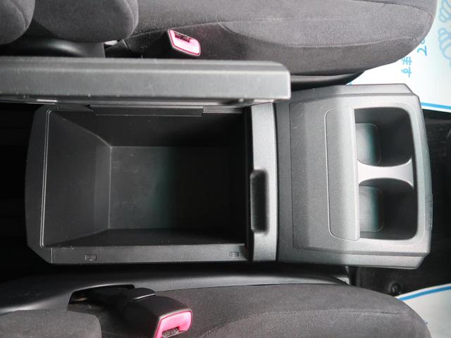 240S アルパイン8型ナビ バックカメラ ETC 両側パワスラ クリアランスソナー 純正18インチAW パワーシート HIDヘッド スマートキー 電動格納ミラー 記録簿 禁煙車(36枚目)