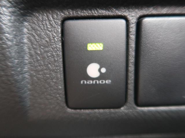 240S アルパイン8型ナビ バックカメラ ETC 両側パワスラ クリアランスソナー 純正18インチAW パワーシート HIDヘッド スマートキー 電動格納ミラー 記録簿 禁煙車(42枚目)