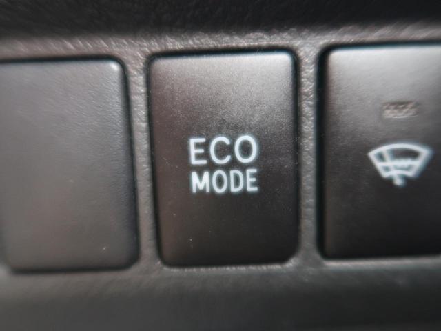 240S アルパイン8型ナビ バックカメラ ETC 両側パワスラ クリアランスソナー 純正18インチAW パワーシート HIDヘッド スマートキー 電動格納ミラー 記録簿 禁煙車(43枚目)