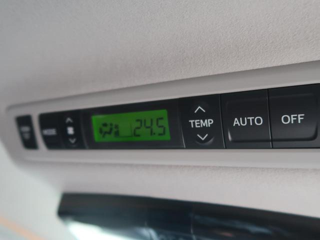 240S アルパイン8型ナビ バックカメラ ETC 両側パワスラ クリアランスソナー 純正18インチAW パワーシート HIDヘッド スマートキー 電動格納ミラー 記録簿 禁煙車(48枚目)
