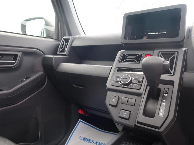 X 届出済未使用車 禁煙車 衝突軽減装置 ガラスルーフ スマートキー オートハイビーム LEDヘッド コーナーセンサー アイドリングストップ オートエアコン ステアリングリモコン(29枚目)