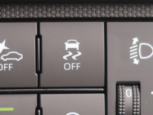 X 届出済未使用車 禁煙車 衝突軽減装置 ガラスルーフ スマートキー オートハイビーム LEDヘッド コーナーセンサー アイドリングストップ オートエアコン ステアリングリモコン(32枚目)