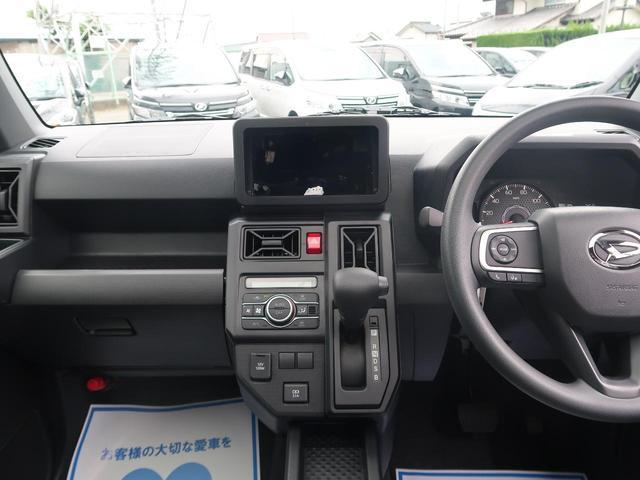 X 届出済未使用車 禁煙車 衝突軽減装置 ガラスルーフ スマートキー オートハイビーム LEDヘッド コーナーセンサー アイドリングストップ オートエアコン ステアリングリモコン(43枚目)