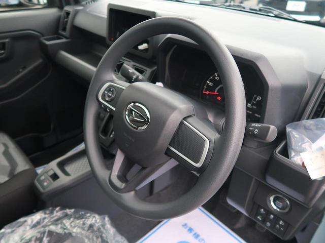 X 届出済未使用車 禁煙車 衝突軽減装置 ガラスルーフ スマートキー オートハイビーム LEDヘッド コーナーセンサー アイドリングストップ オートエアコン ステアリングリモコン(48枚目)