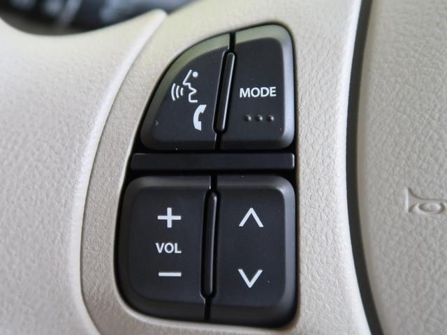 L 届出済未使用車 衝突軽減装置 禁煙車 シートヒーター クリアランスソナー スマートキー オートハイビーム オートエアコン 電動格納ミラー レーンアシスト 現行型(10枚目)