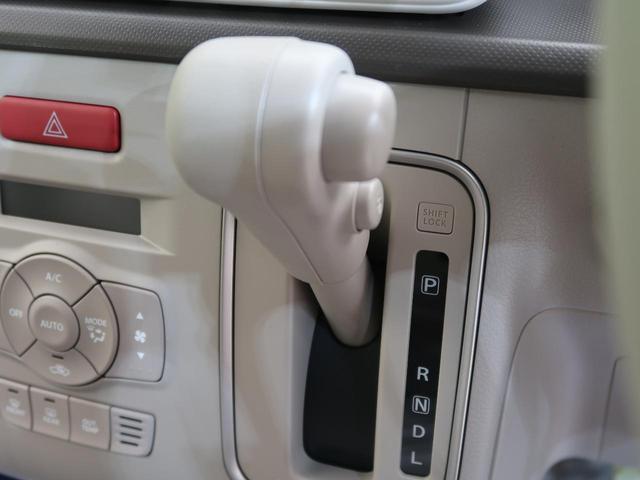 L 届出済未使用車 衝突軽減装置 禁煙車 シートヒーター クリアランスソナー スマートキー オートハイビーム オートエアコン 電動格納ミラー レーンアシスト 現行型(22枚目)