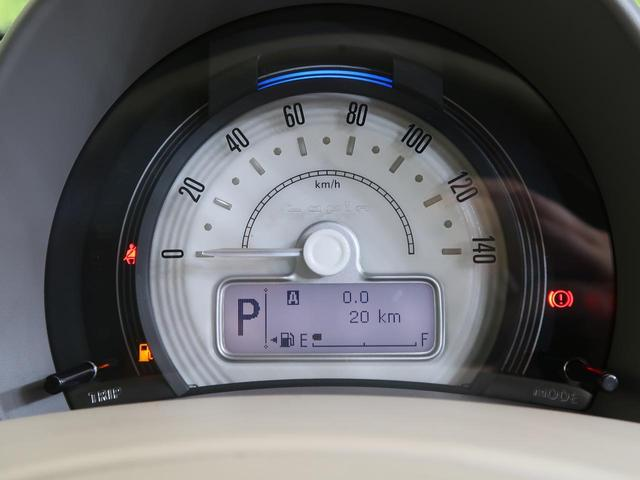 L 届出済未使用車 衝突軽減装置 禁煙車 シートヒーター クリアランスソナー スマートキー オートハイビーム オートエアコン 電動格納ミラー レーンアシスト 現行型(23枚目)
