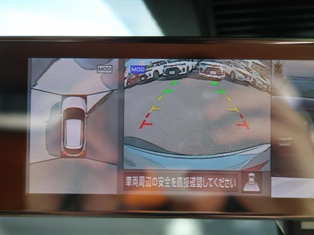 X ツートーンインテリアエディション プロパイロット 現行型 禁煙車 シートヒーター 全周囲カメラ クリアランスソナー レーダークルーズ インテリキー LEDヘッド オートハイビーム 純正17AW(4枚目)