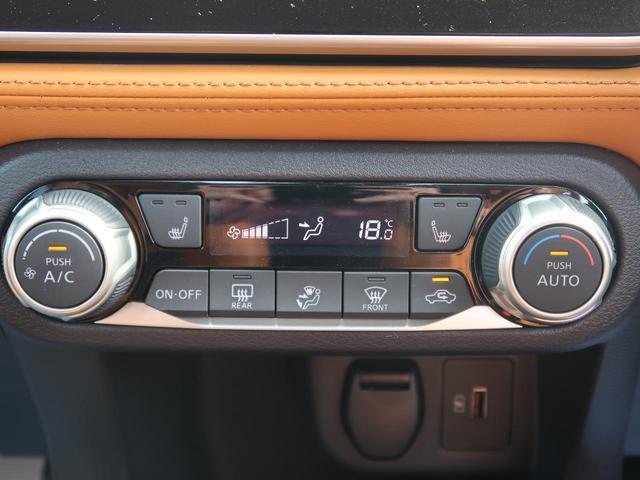 X ツートーンインテリアエディション プロパイロット 現行型 禁煙車 シートヒーター 全周囲カメラ クリアランスソナー レーダークルーズ インテリキー LEDヘッド オートハイビーム 純正17AW(8枚目)